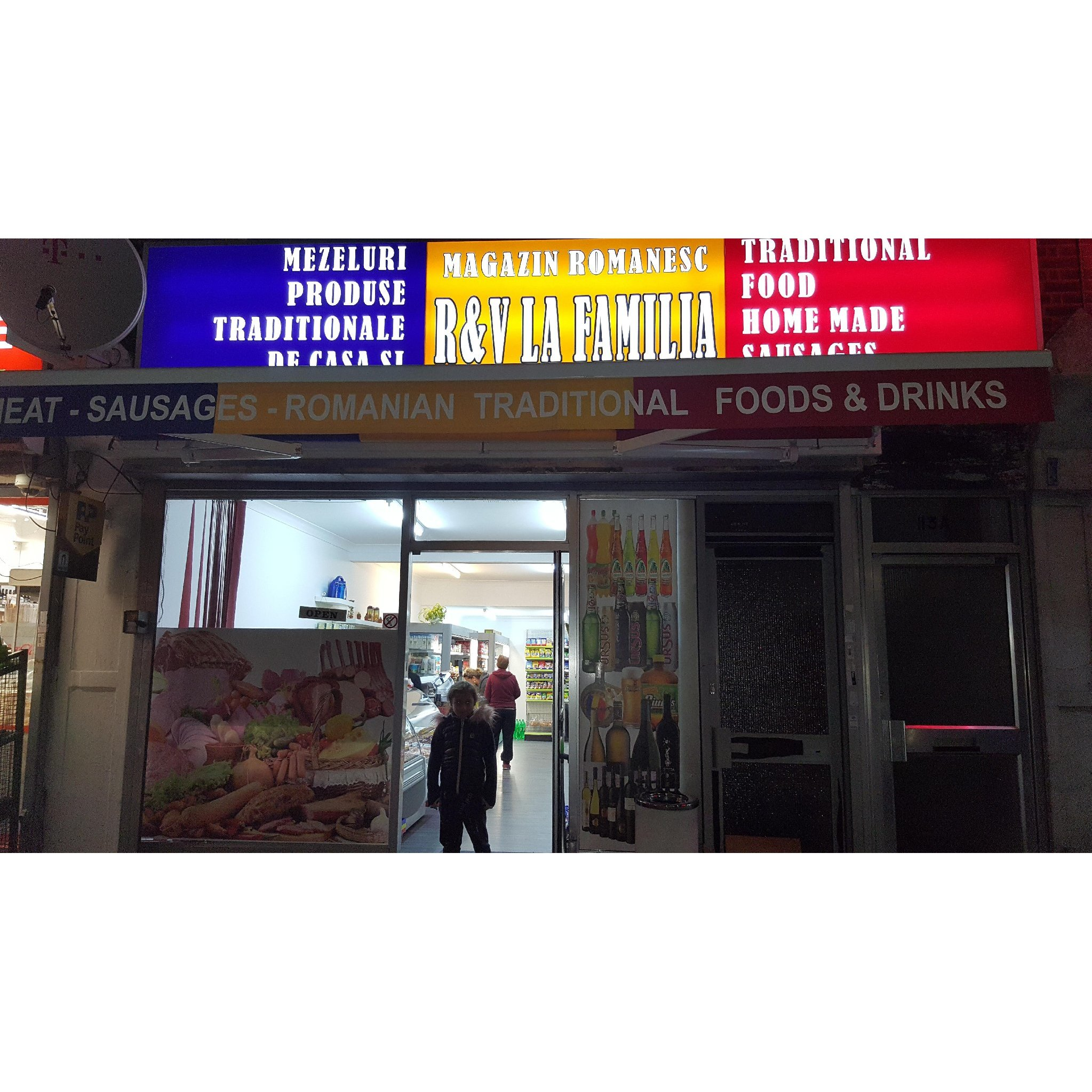 R & V La Familia, Romanian Shop - Rainham, London RM13 9AA - 07479 847518 | ShowMeLocal.com