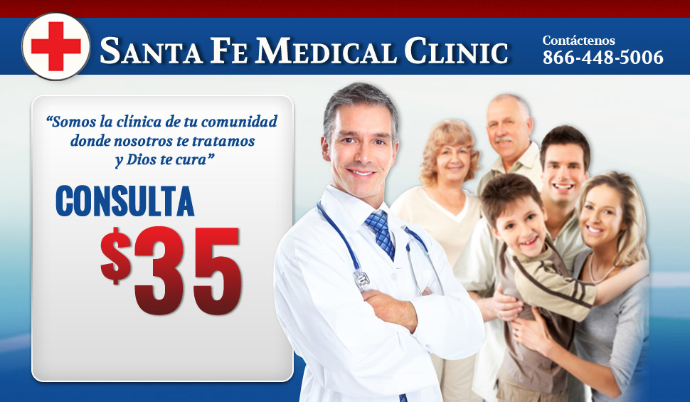 Santa Fe Medical Clinic