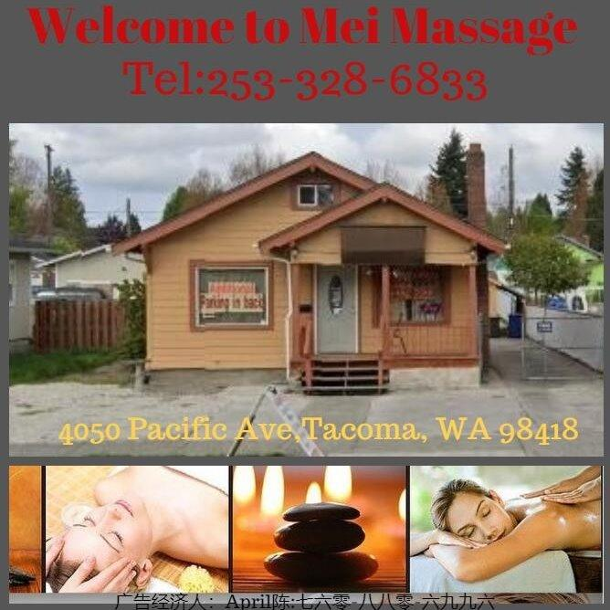 MEI MASSAGE in Tacoma, 4050 Pacific Ave - Massage Therapy ...