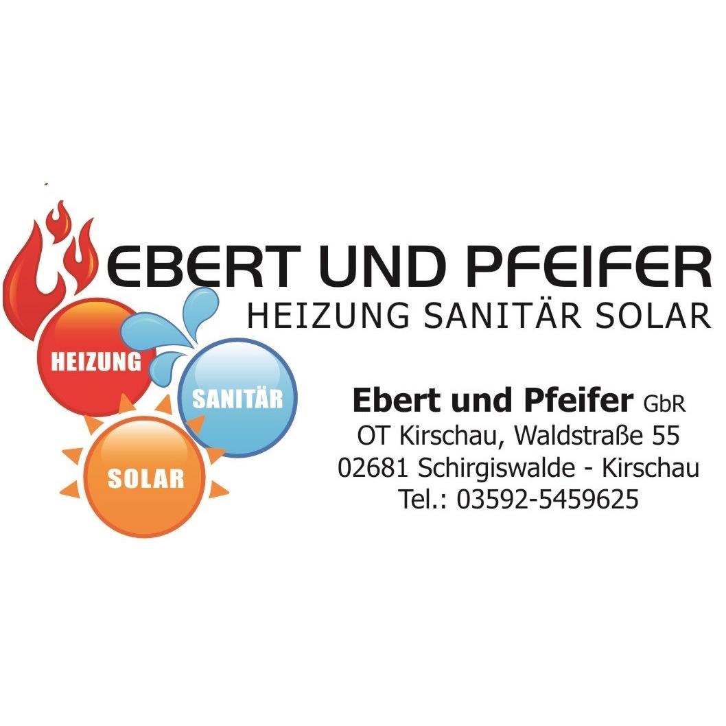 Heizung Sanitär Ebert und Pfeifer GbR