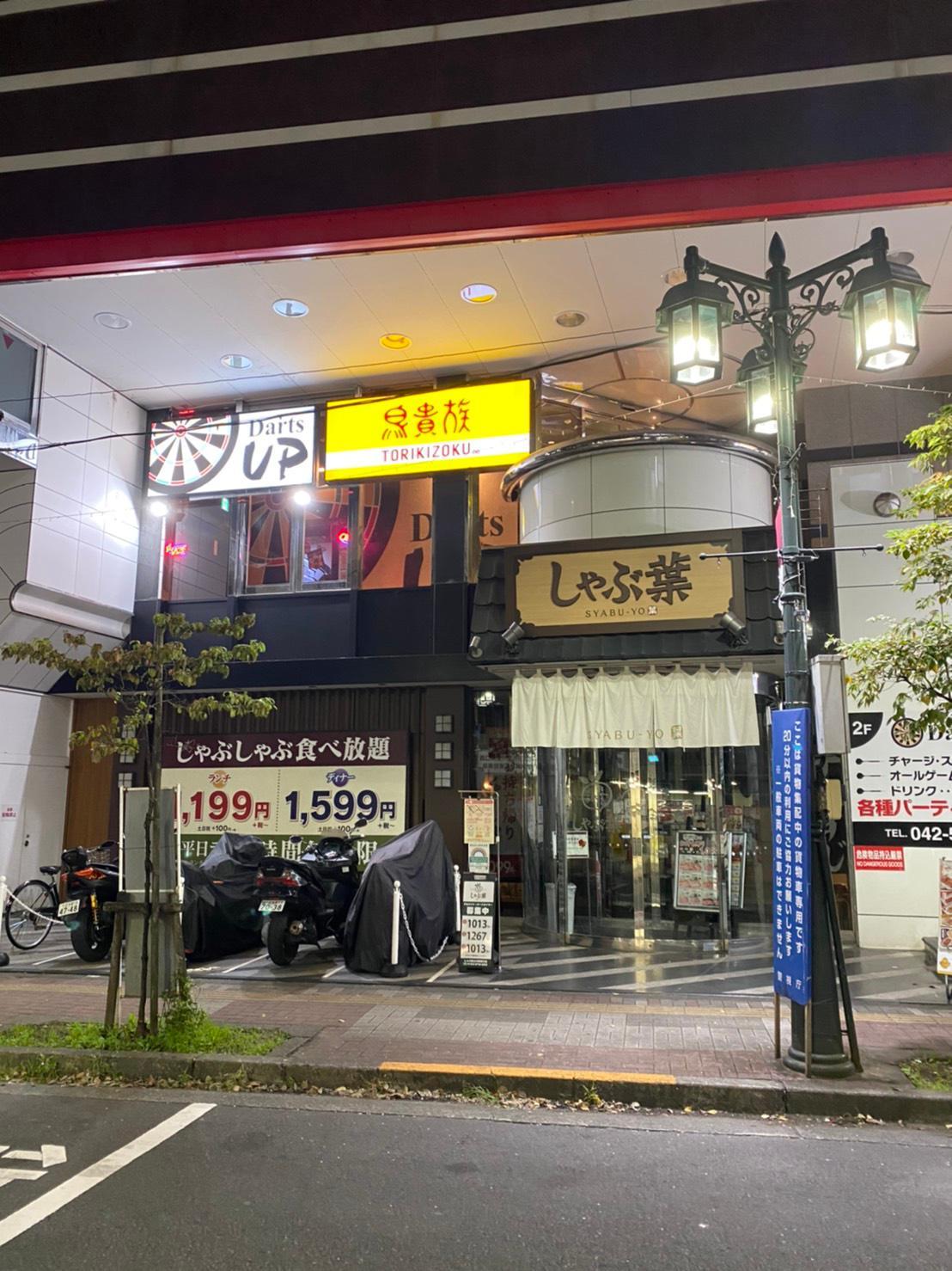 Darts UP立川店