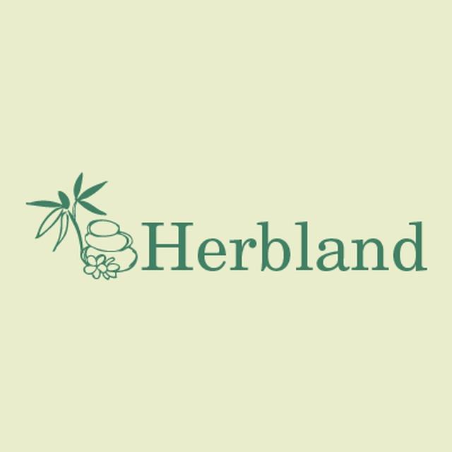 Herbland - Newbury, Berkshire RG14 5AA - 01635 582882   ShowMeLocal.com