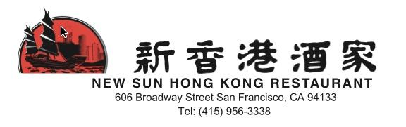New Sun Hong Kong Restaurant