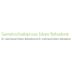 Bild zu Eslam Kamal Dr.med. Internist, Eslam Jana Dr.med. Allgemeinmedizin in Rüsselsheim