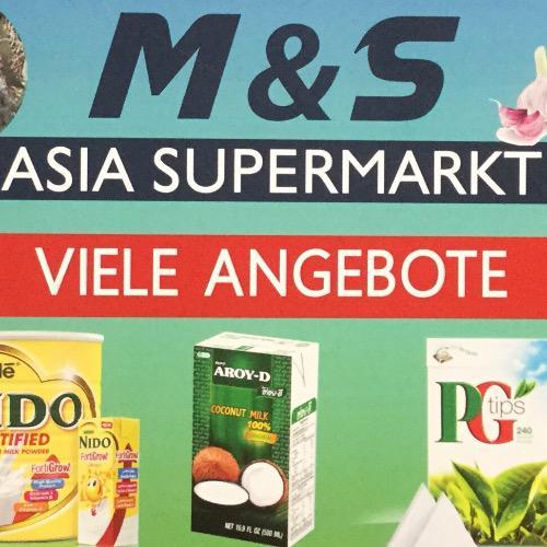 Bild zu M und S Supermarkt in Offenbach am Main
