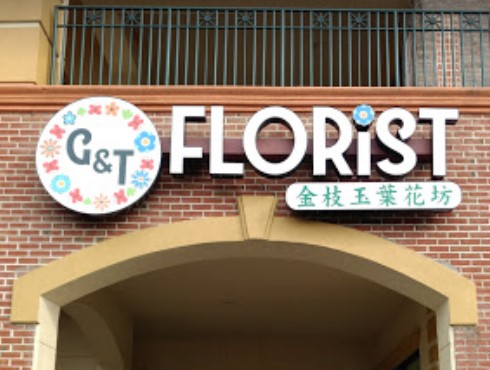 G&T Florists and Gifts