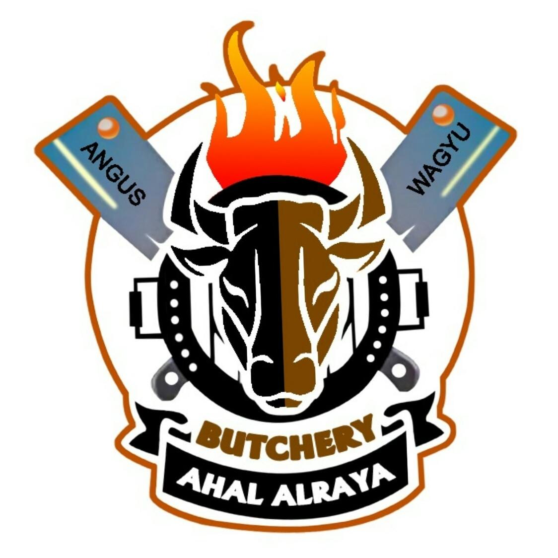 Ahal AlRaya Butchery ملحمة اهل الراية