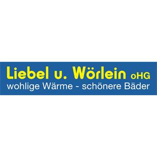 Bild zu Liebel + Wörlein Heizungsbau OHG in Nürnberg
