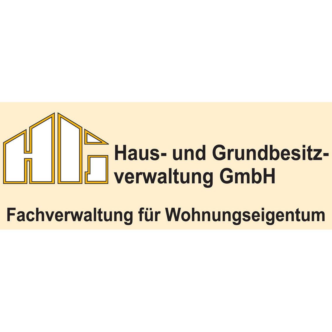 Bild zu Haus und Grundbesitzverwaltung GmbH in Krefeld