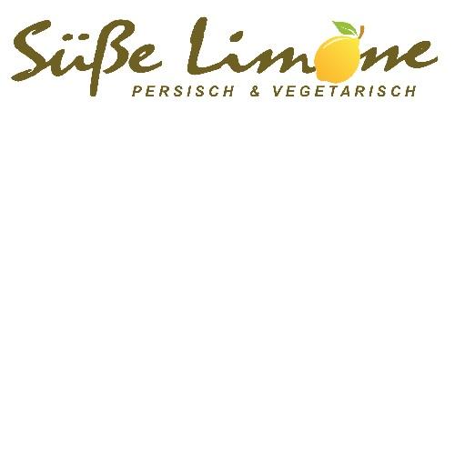 Bild zu Süße Limone in Offenbach am Main