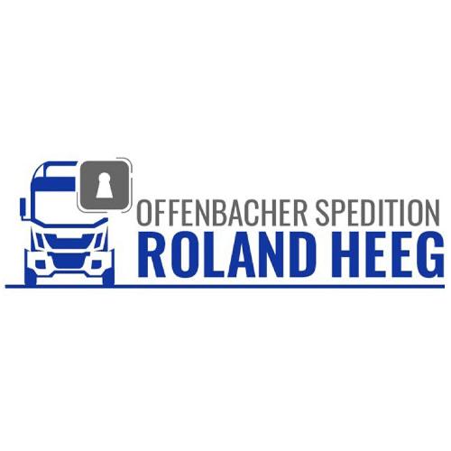 Bild zu Schlüsseldienst Heeg in Obertshausen