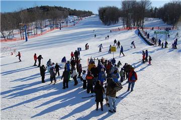 Centre de Ski Mont Rigaud à Rigaud