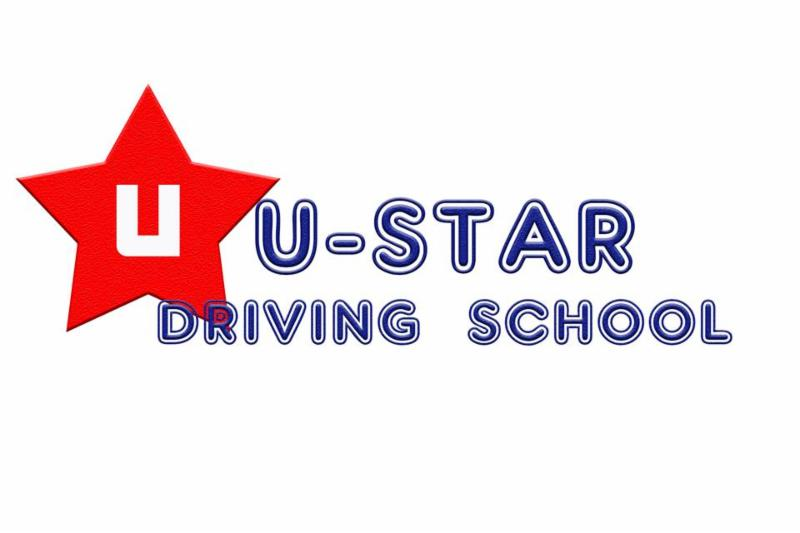 U-Star Driving School - Windsor, ON N9B 1C4 - (226)221-8886 | ShowMeLocal.com