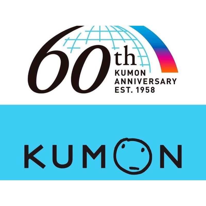 Kumon Elstree Study Centre