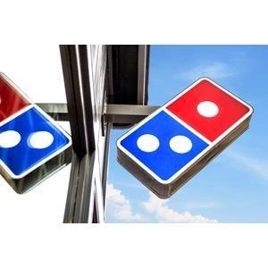 Domino's Pizza Montfort-sur-Meu