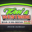 Ken's Westside Service & Towing - Bloomington, IN 47404 - (812)200-5408 | ShowMeLocal.com
