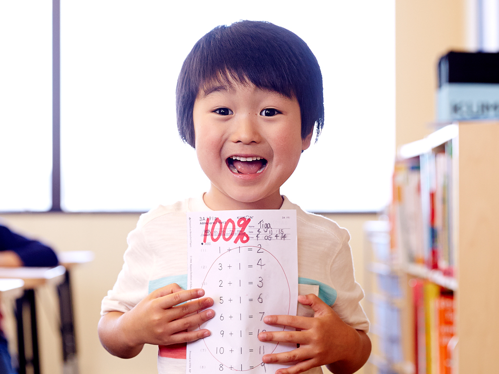 Kumon Math & Reading Centre in Edmonton