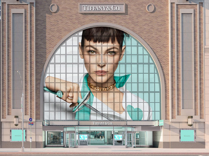 Tiffany & Co. in New York, NY, photo #2