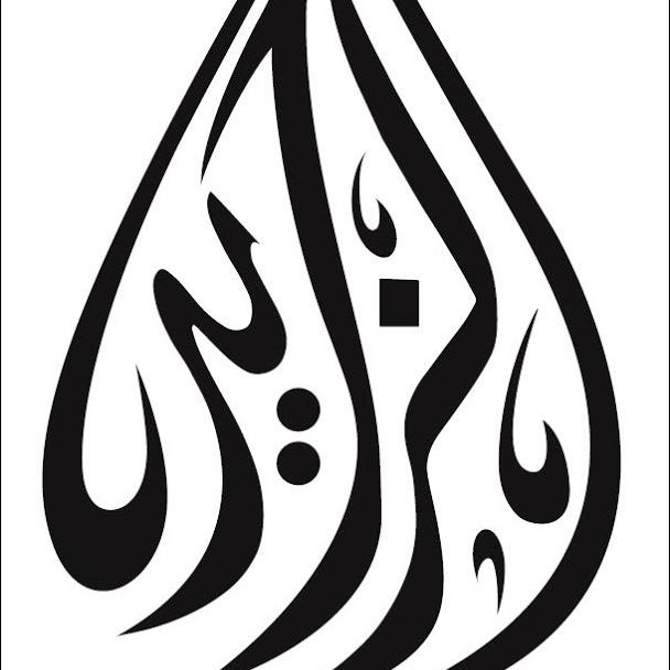 Bild zu Arabisch Übersetzungbüro Alzayed in Hannover