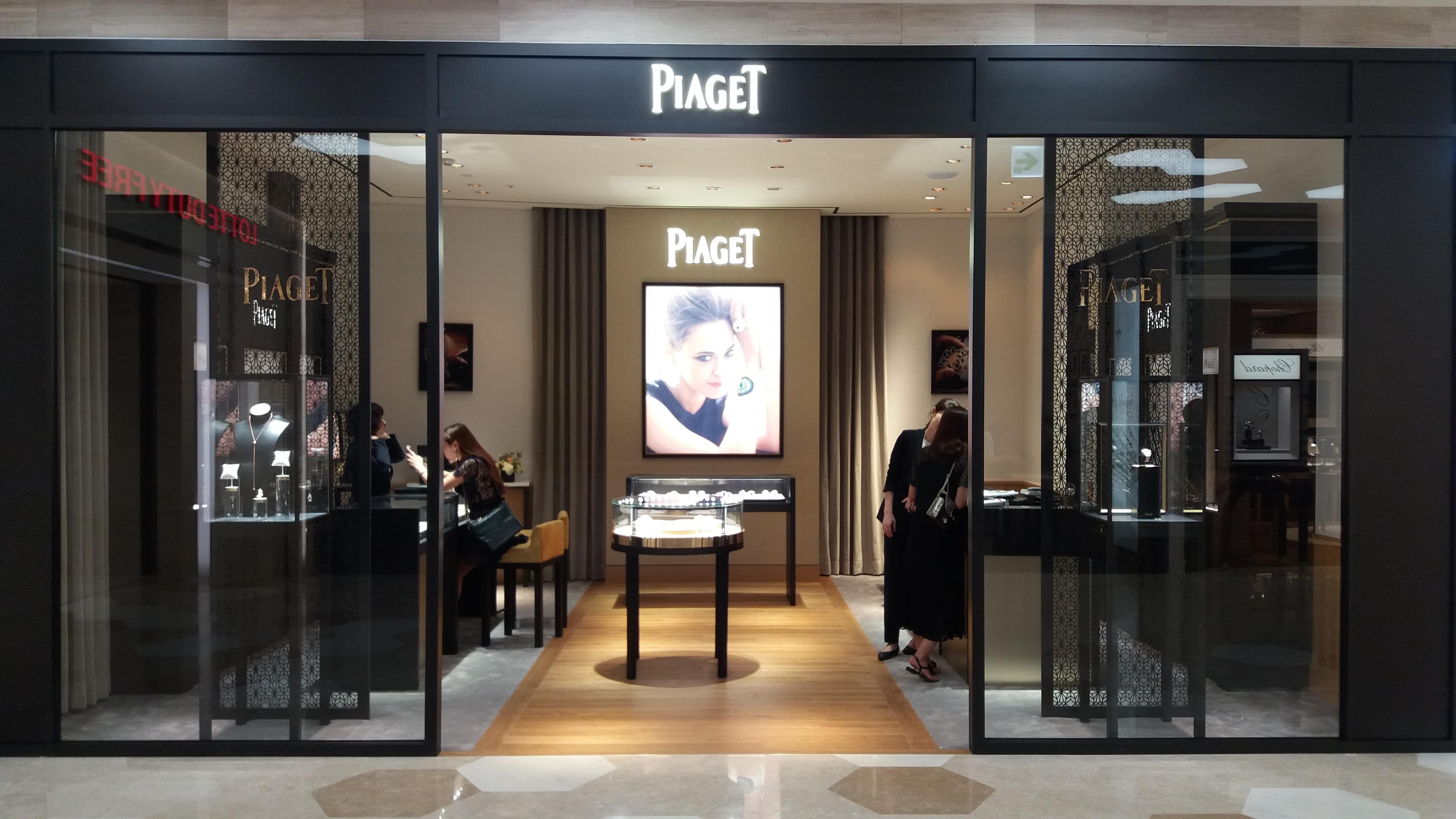 Piaget Boutique Seoul - Lotte World DF