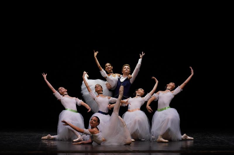 Center Study Ballet