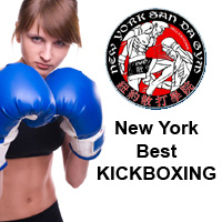NY Best Kickboxing - New York, NY 10001 - (212)239-8619 | ShowMeLocal.com