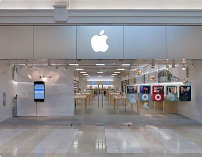 Apple Store, West Town Mall