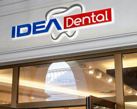 Idea Dental - Houston, TX 77076 - (832)664-8640 | ShowMeLocal.com