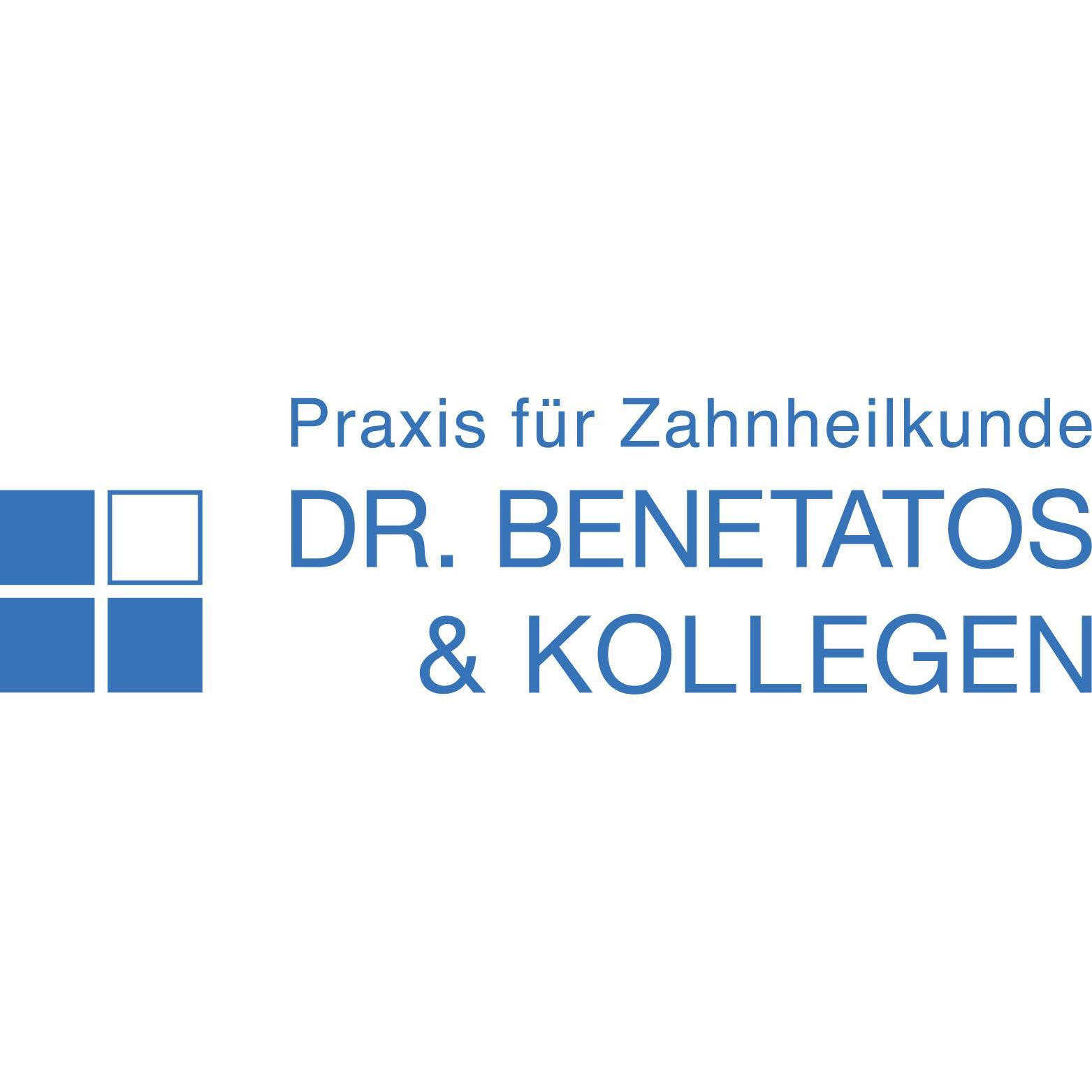 Bild zu Praxis für Zahnheilkunde Dr. Benetatos & Kollegen in Unterföhring