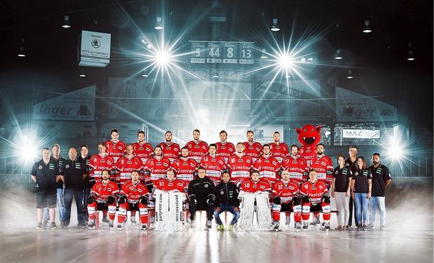 Eishockey Cracks Bad Nauheim GmbH