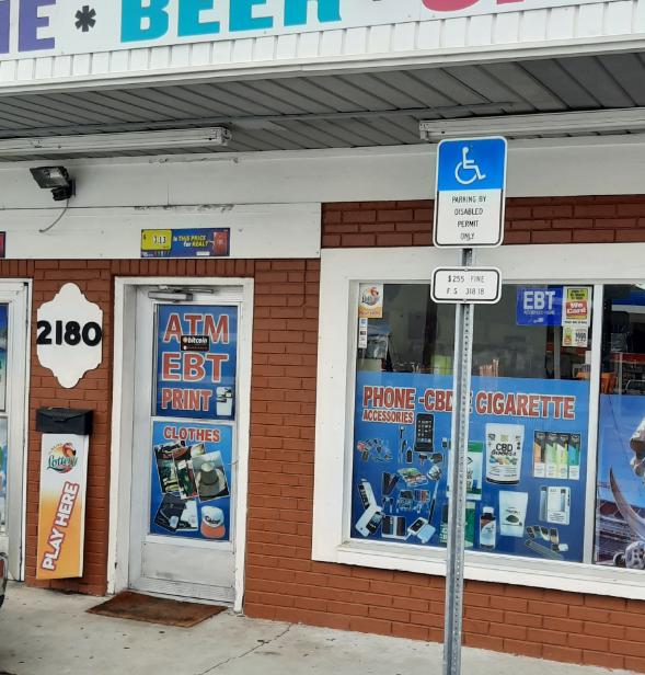 Byte Federal Bitcoin ATM (Citgo Gas Station)