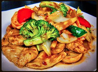 Evergreen Chinese Restaurant image 1