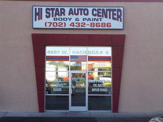 Auto Parts & Accessories in NV Las Vegas 89118 Hi Star Auto Center LLC 4881 West Hacienda Ave #4  (702)432-8686