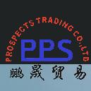 Prospects USA Pengsheng