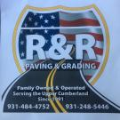 R & R Paving - Crossville, TN - Concrete, Brick & Stone