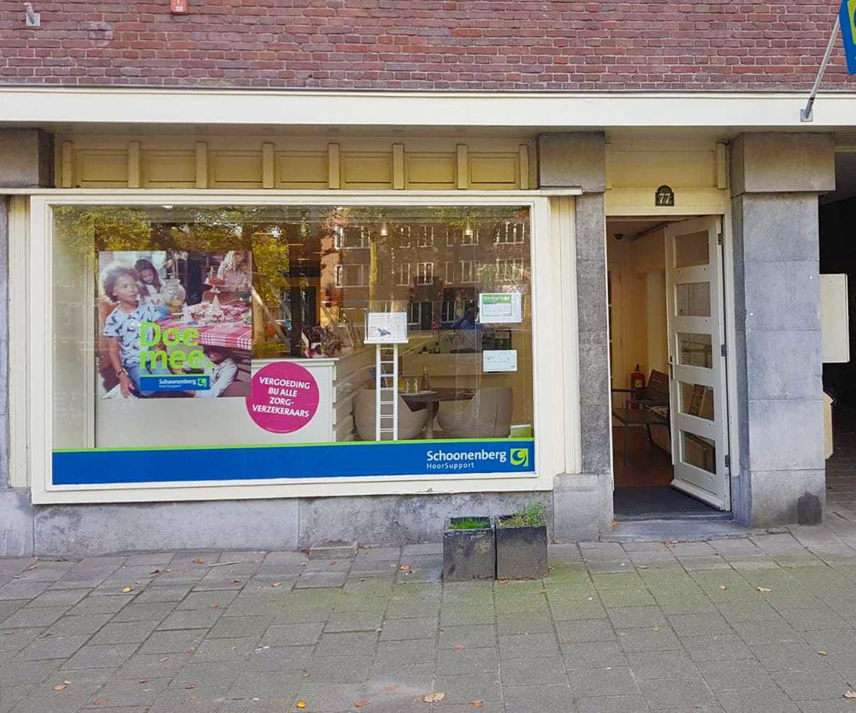 Schoonenberg Expertise Centrum Horen