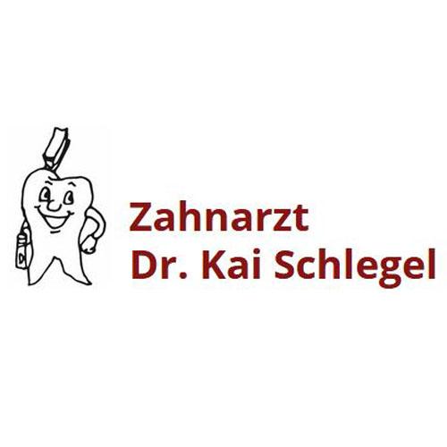 Bild zu Zahnarzt Dr. Kai Schlegel in Duisburg