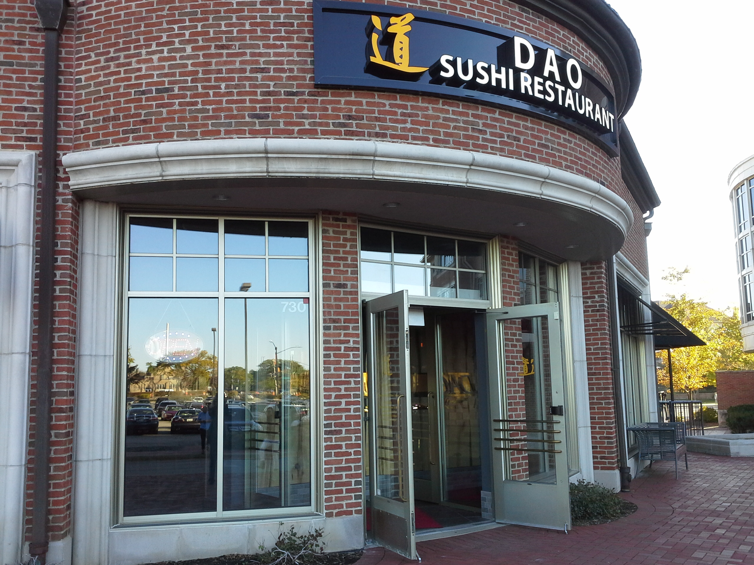 Dao sushi restaurant in deerfield il