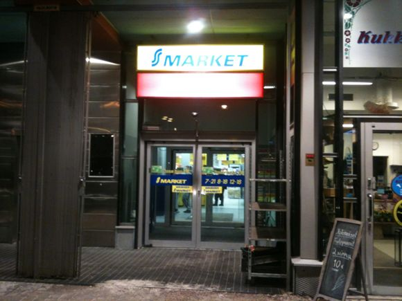 S-market Grani