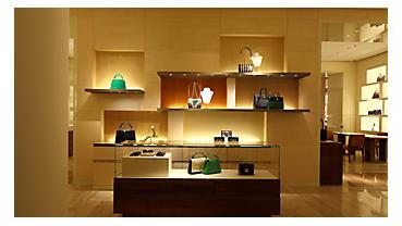 Louis Vuitton Riyadh Centria