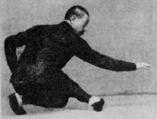 Wu Shen Tao Martial Arts and Holistic Health Center image 2