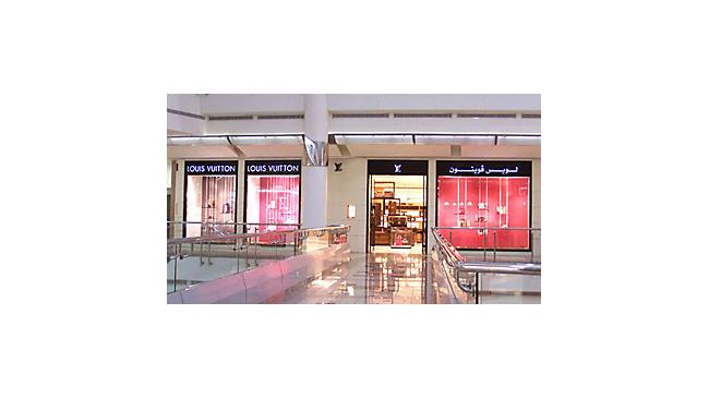 Louis Vuitton Riyadh Kingdom