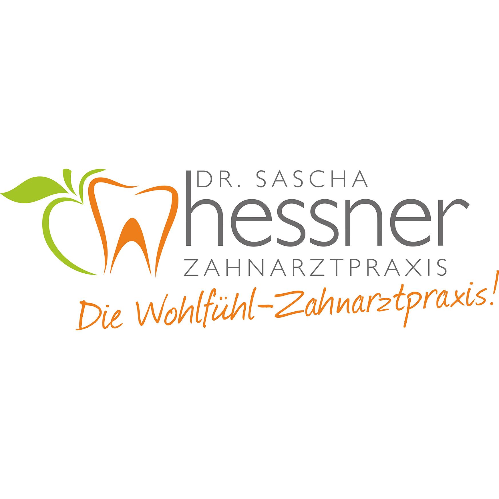 Bild zu Zahnarztpraxis Dr. Sascha Hessner in Neuendettelsau