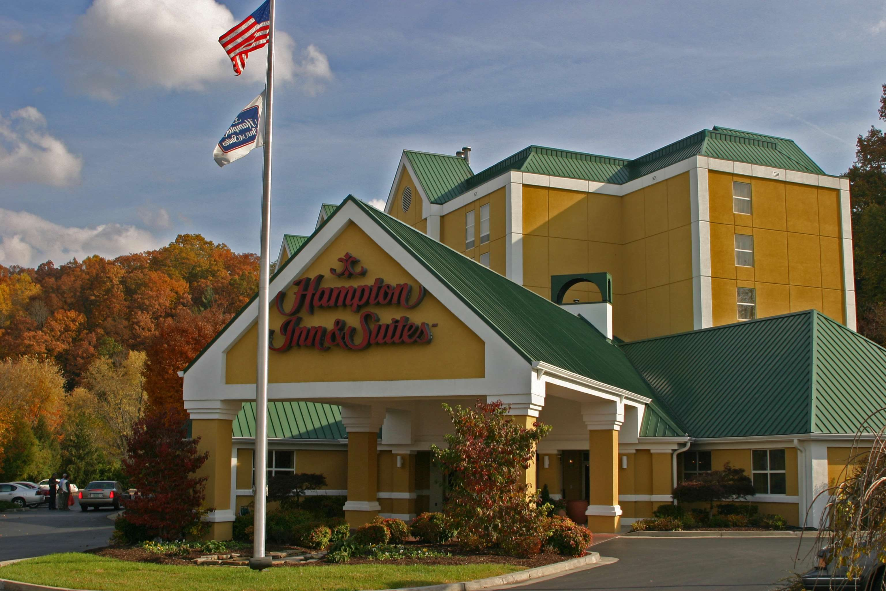 Hampton Inn & Suites Pigeon Forge On The Parkway - Pigeon Forge, TN 37863 - (865)428-1600 | ShowMeLocal.com