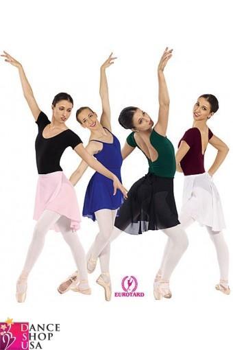 The Dance Shoppe image 2