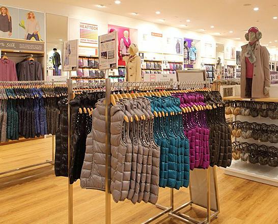 UNIQLO Smith Haven Mall - ad image