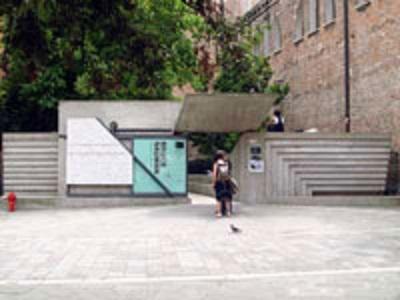 Università Iuav di Venezia