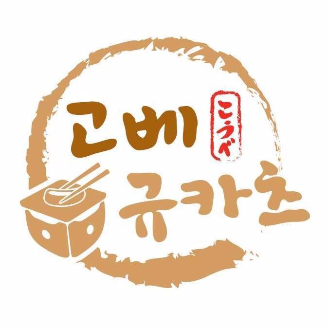 Kobe Gyukatsu /donkatsu////////// - Rowland Heights, CA 91748 - (909)345-7470   ShowMeLocal.com