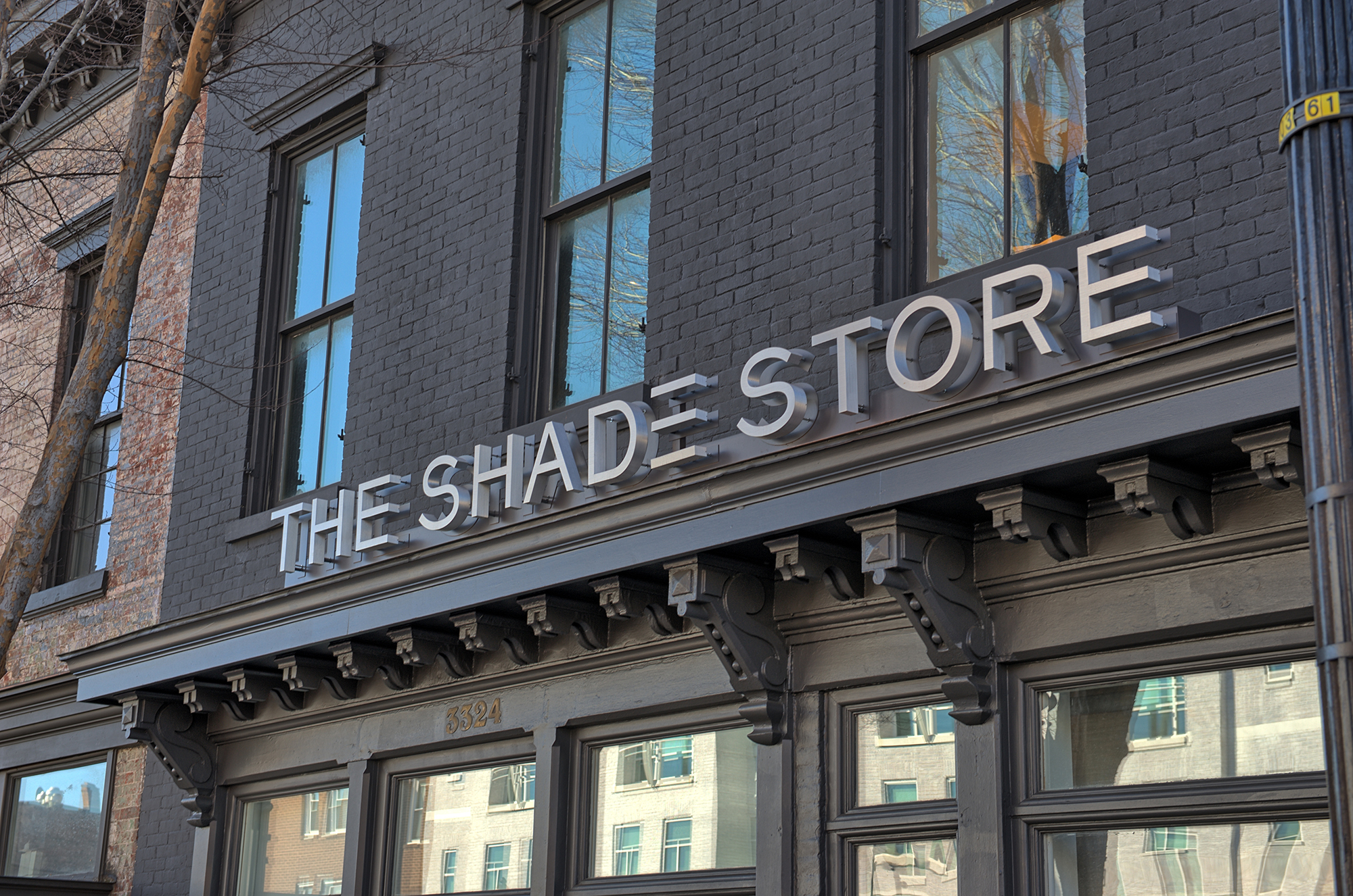 the shade store coupons near me in washington 8coupons. Black Bedroom Furniture Sets. Home Design Ideas