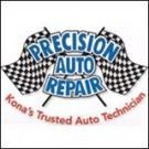 Precision Auto Repair